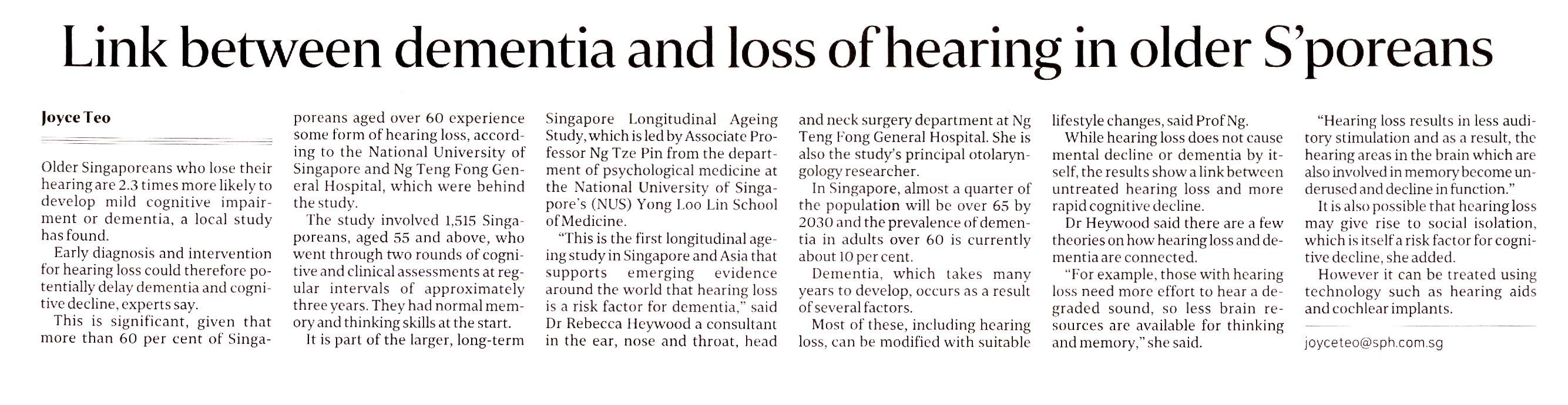 hearing aids singapore