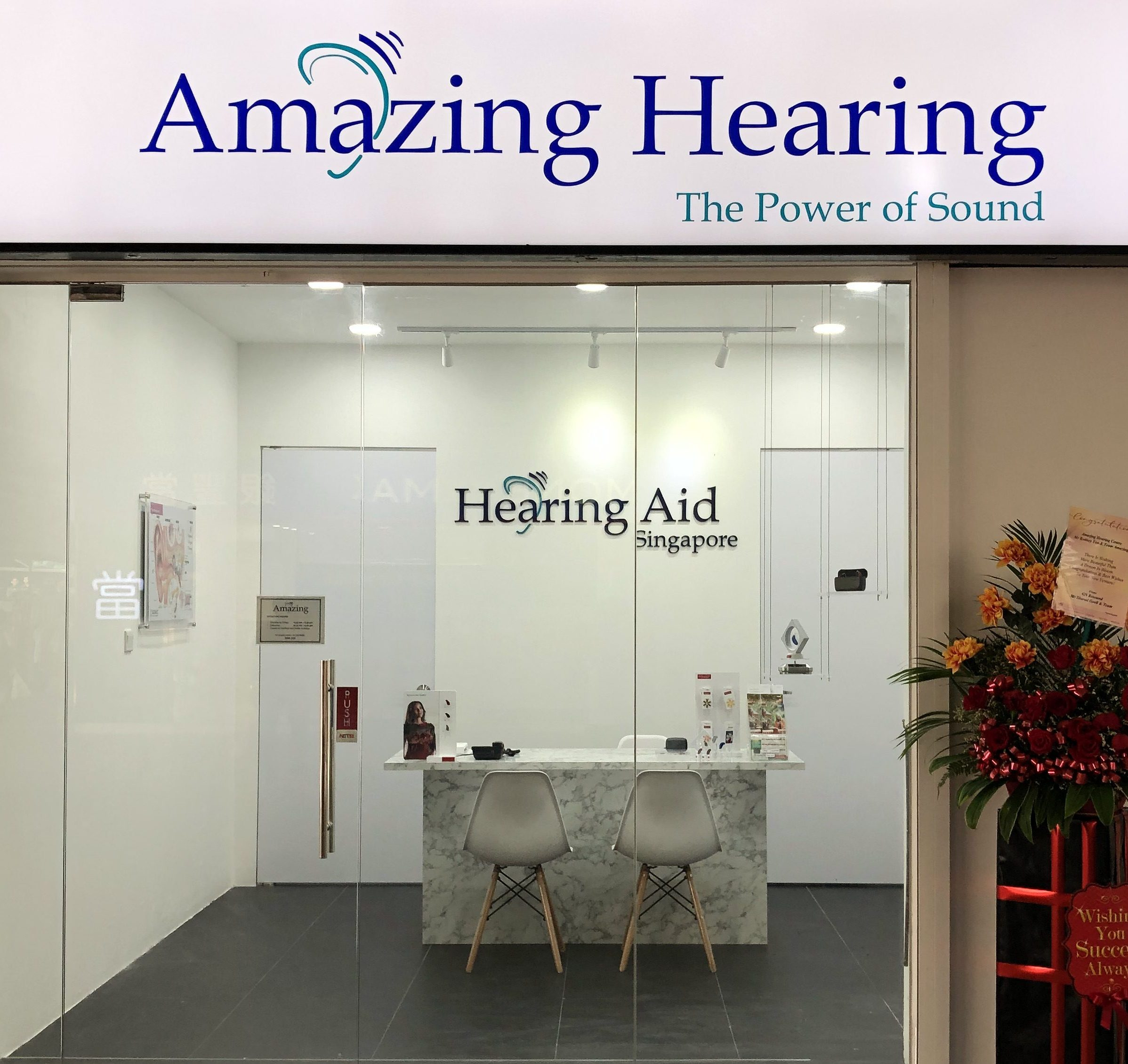 Jurong Amazing Hearing Centre shopfront