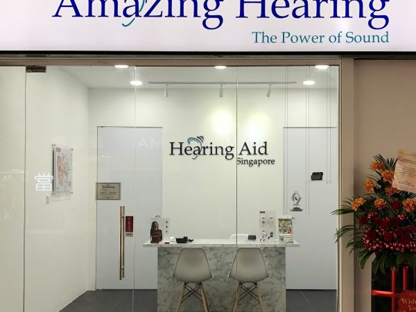 Jurong Amazing Hearing Centre shopfront