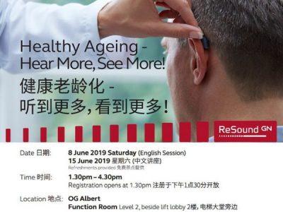 Hearing Awareness Seminar 8th and 15th June 2019 (Saturday)