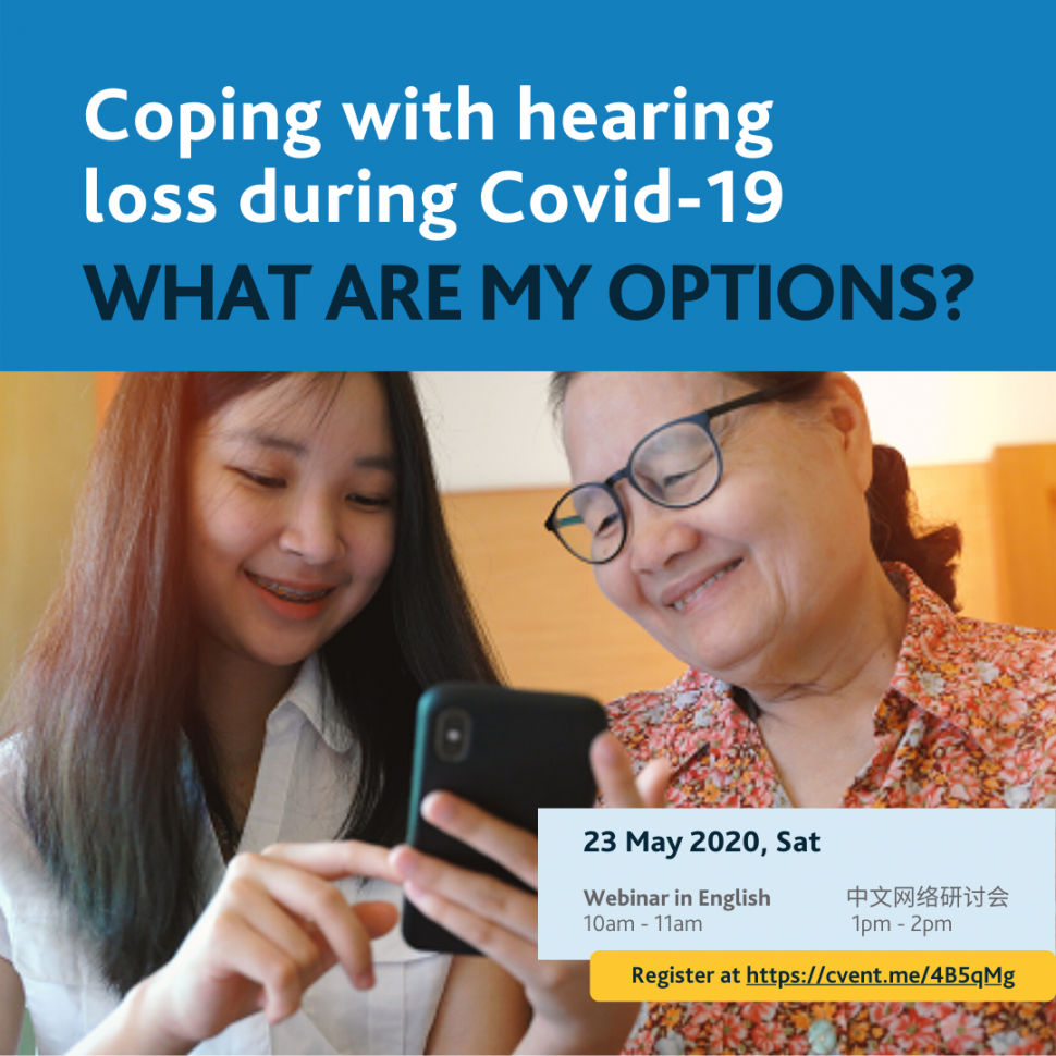Hearing loss during covid-19