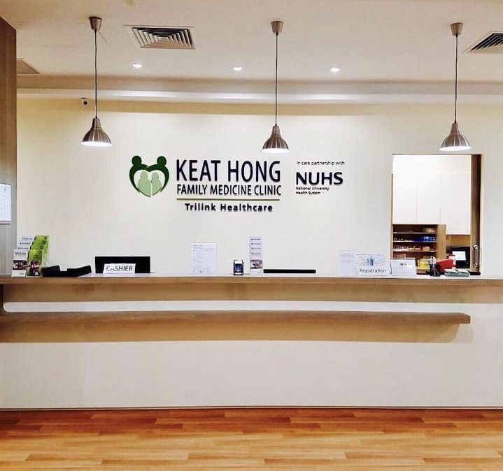 keat hong family medical clinic amazing hearing aids centre