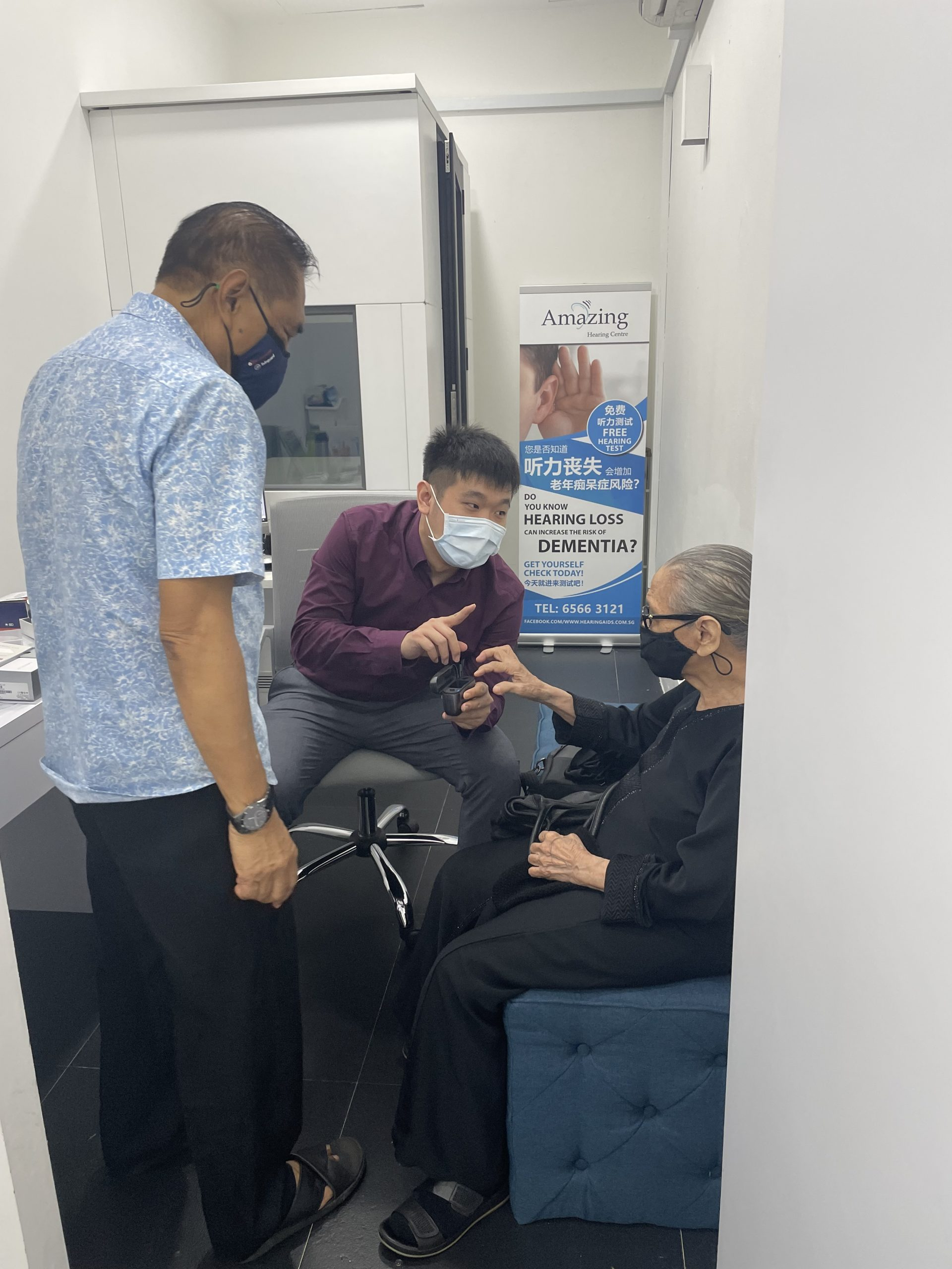 jurong west singapore hearing aids on ear